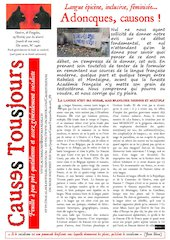 newsletter2460