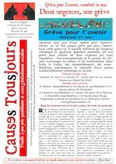 newsletter2461