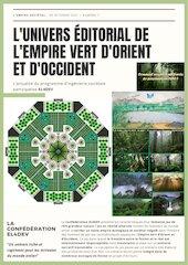 lunivers editorial de lempire vert dorient et doccident